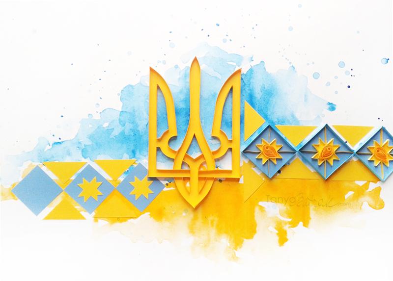 ukraine_3.jpg